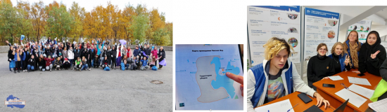 Всероссийская игра «Чистые игры на Семеновском озере»